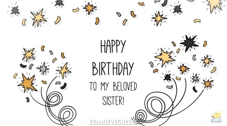 تولد خواهرزاده عزیزم