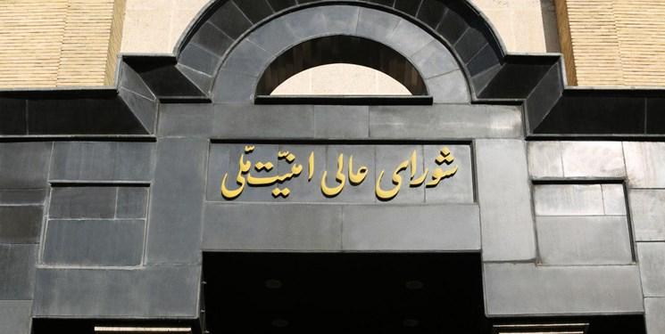 شورای عالی امنیت ملی ایران: تصمیمات مقتضی در پی ترور شهید سلیمانی اتخاذ شد