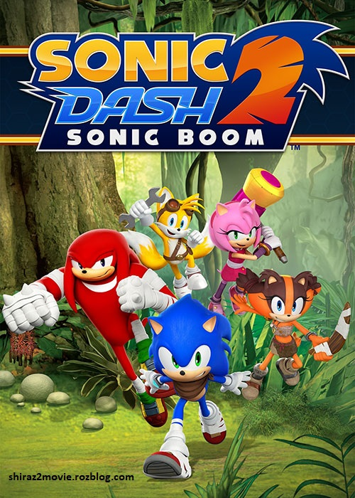 بازی سونیک دش ۲ برای اندروید Sonic Dash 2: Sonic Boom 1.9.0