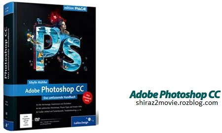 دانلود فتوشاپ ۲۰۲۰ – Adobe Photoshop 2020 v21.0.2.57 + Portable