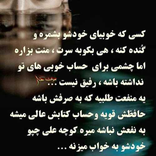 متن نوشته و عکس نوشته ها ی حرف دل