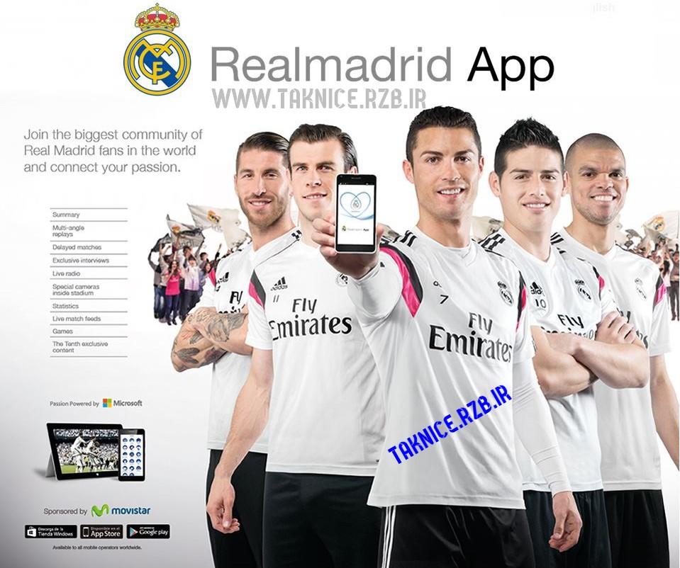 دانلود نسخه جدید اپلیکشن رسمی رئال مادرید برای اندروید و ویندوز فون