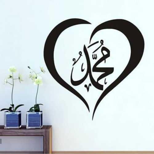 پروفایل محمد جان دوستت دارم