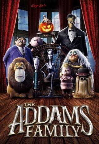 دانلود انیمیشن خانواده آدامز The Addams Family 2019 با دوبله فارسی