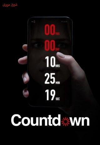 دانلود فیلم Countdown 2019 شمارش معکوس با زیرنویس فارسی