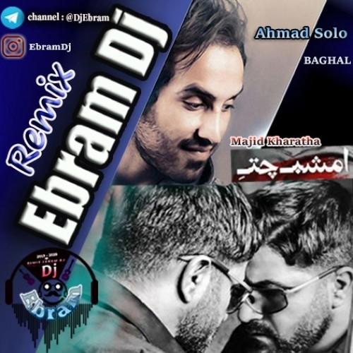 دانلود آهنگ جدید احمد سلو و مجید خراطها به نام بغل (دیجی ابرام ریمیکس)