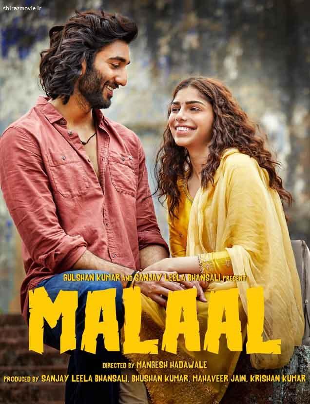 دانلود فیلم Malaal 2019 دوبله فارسی
