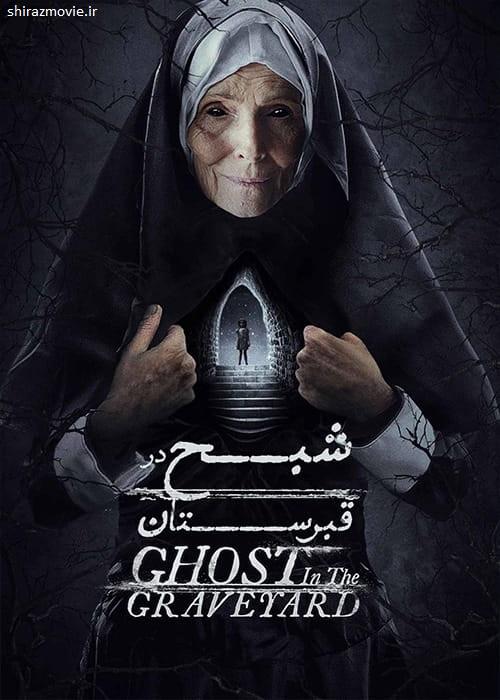دانلود فیلم Ghost in the Graveyard 2019 شبح در قبرستان با زیرنویس فارسی
