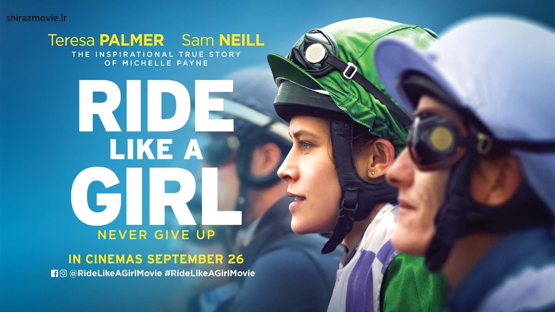 دانلود فیلم Ride Like a Girl 2019 مثل یک دختر سواری کن با زیرنویس فارسی