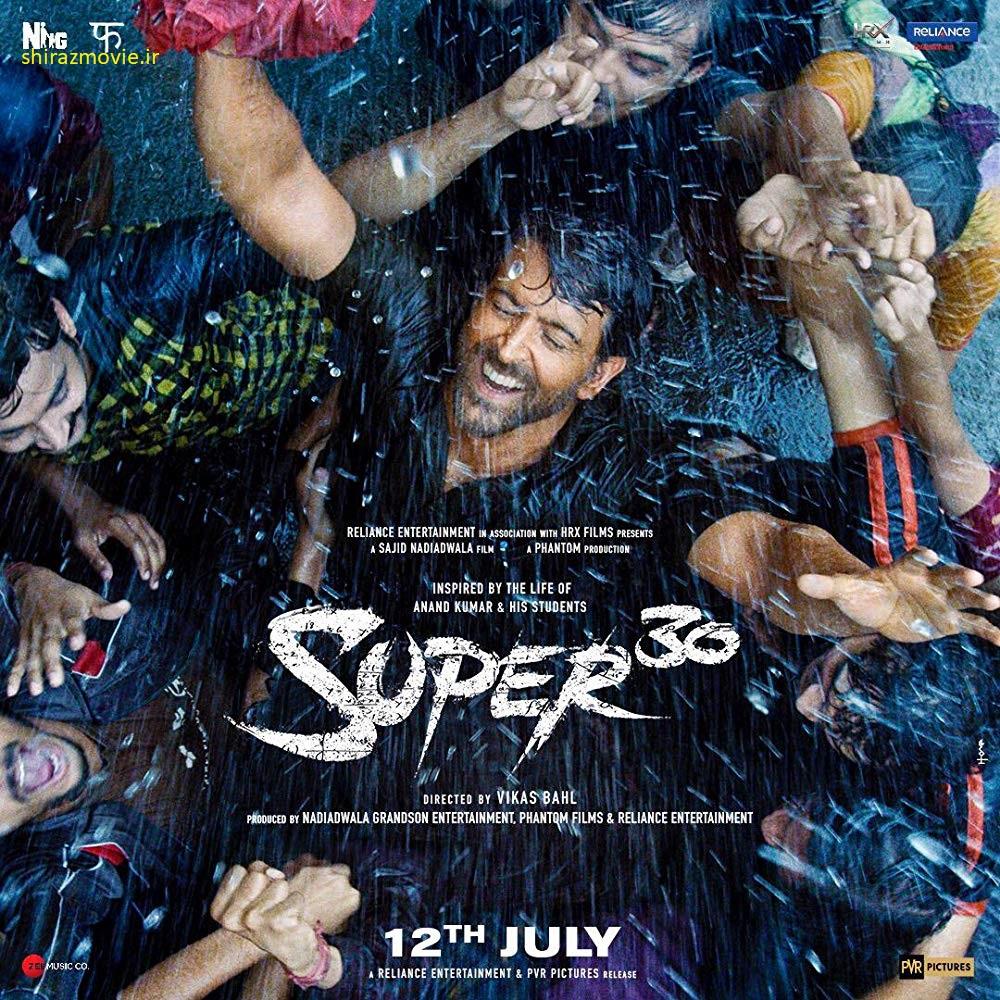 دانلود فیلم Super 30 2019 سوپر 30 با زیرنویس فارسی