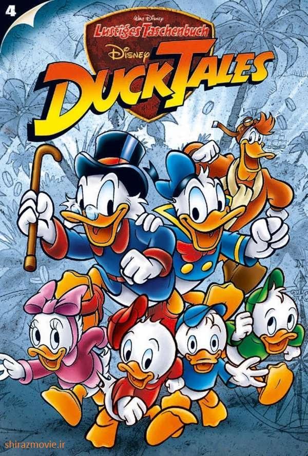 دانلود انیمیشن ماجراهای داک Duck Tales 2017 دوبله فارسی