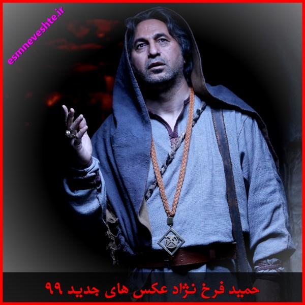 عکسهای جدید حمید فرخ نژاد 99 aks Hamid Farokh-Nejad