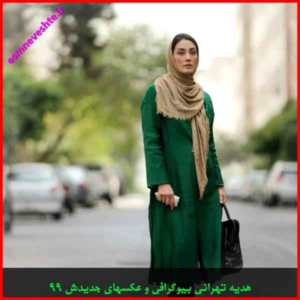 هدیه تهرانی بیوگرافی و عکسهای جدیدش 99