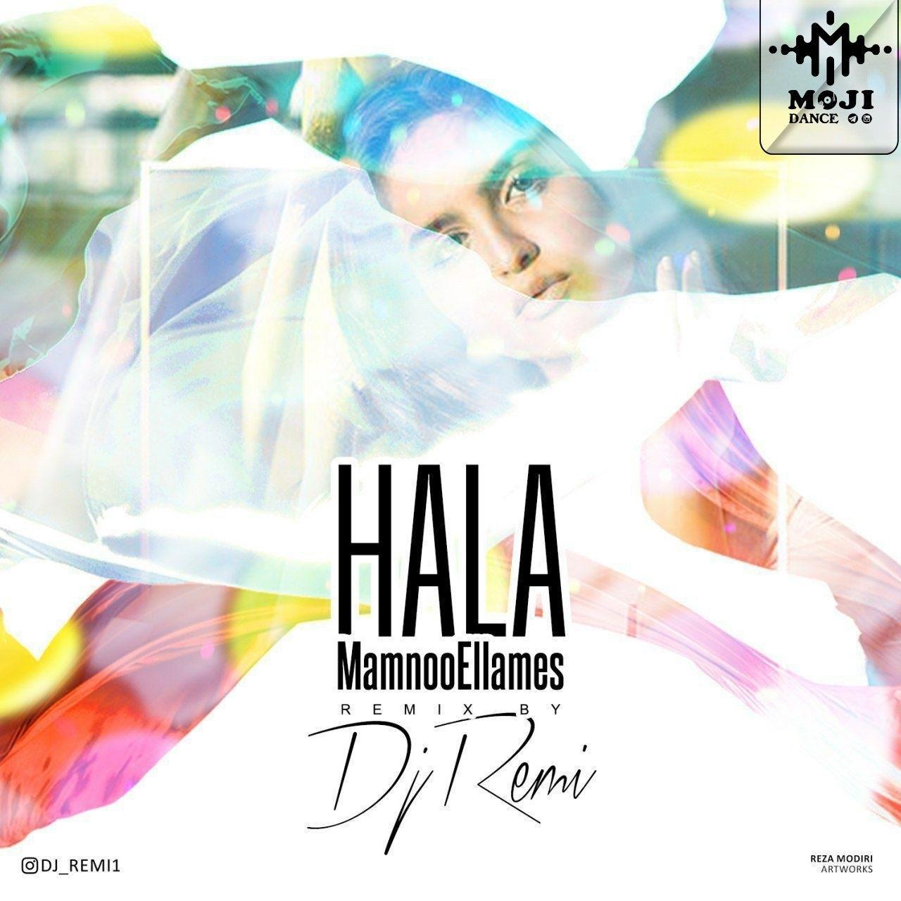 ریمیکس شاد عربیی از Mamnoo Ellames