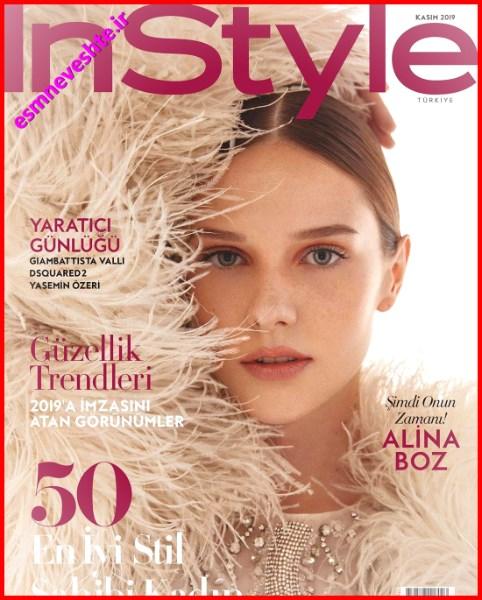 جدیدترین و جذابترین عکس های آلینا بوز | Alina Boz 2020