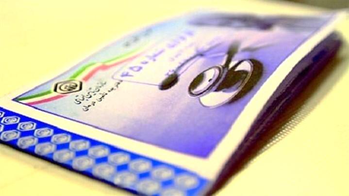 ماجرای بی اعتباری دفترچههای تأمین اجتماعی در داروخانهها چیست؟