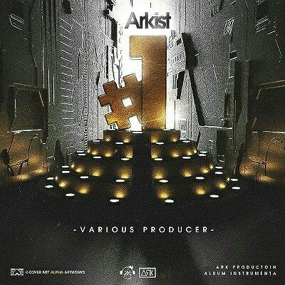 دانلود بیت Arkist از Illusion