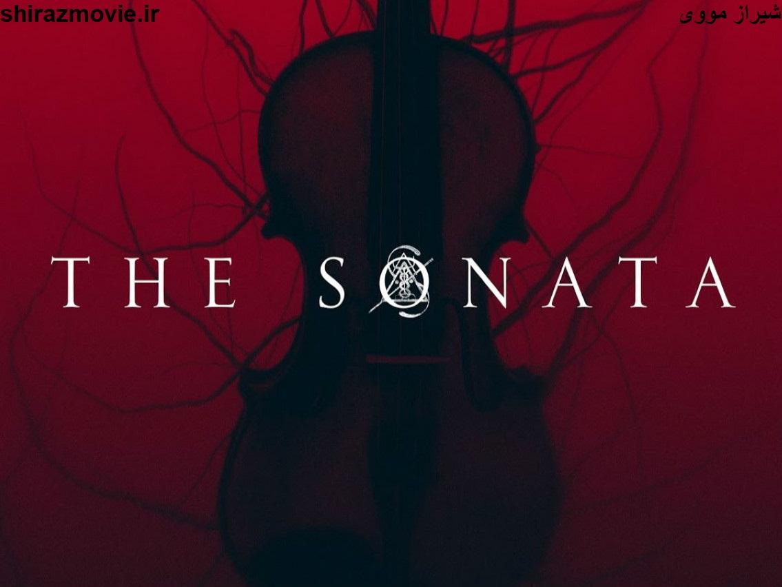 دانلود فیلم The Sonata 2019 سونات با زیرنویس فارسی