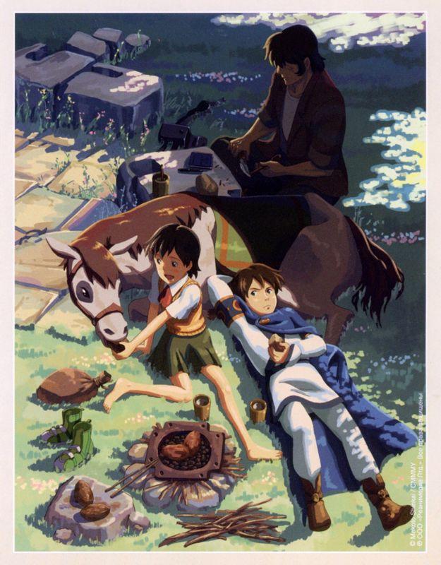 دانلود انیمیشن Hoshi wo Ou Kodomo