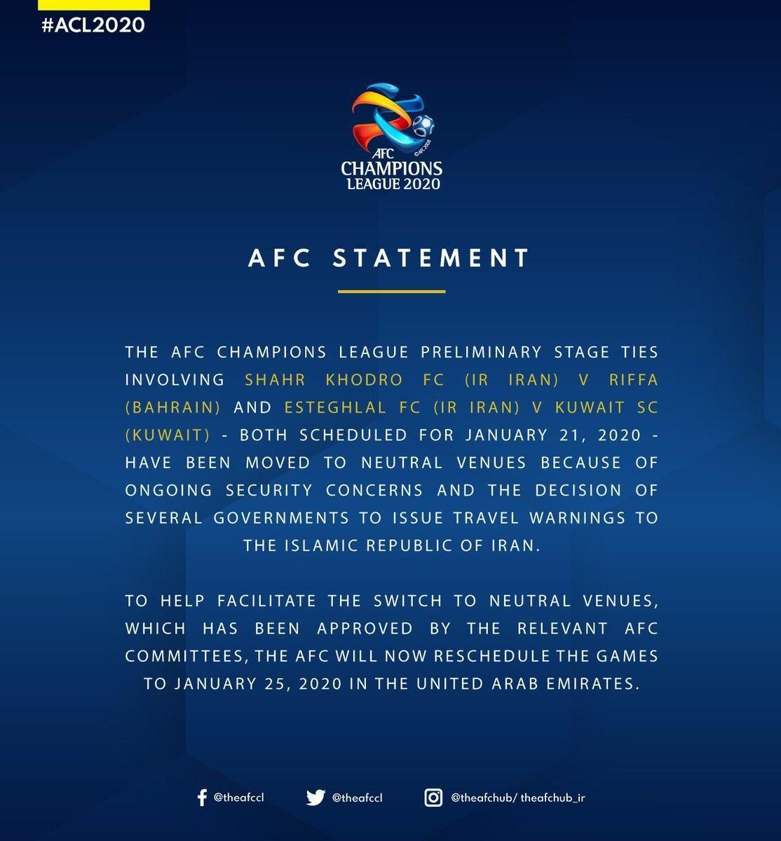 بیانیه رسمی AFC/ امارات میزبان دیدار استقلال و شهر خودرو در آسیا