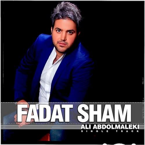 علی عبدالمالکی -  فدات شم