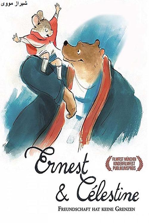 دانلود انیمیشن ارنست و سلستین Ernest and Celestine 2012 با دوبله فارسی