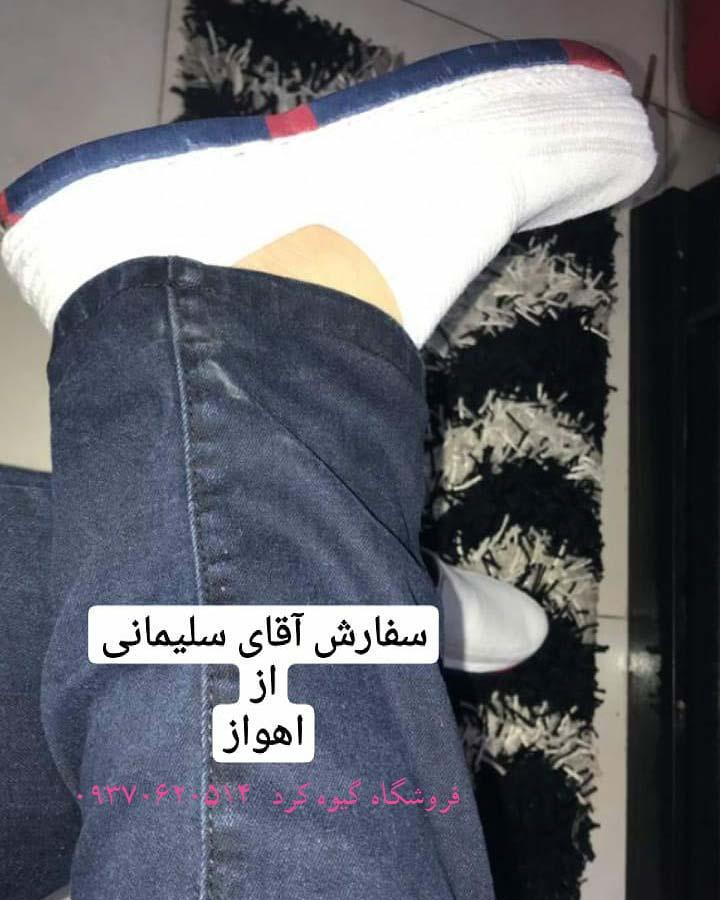 سفارش آقای سلیمانی از استان خوزستان . اهواز