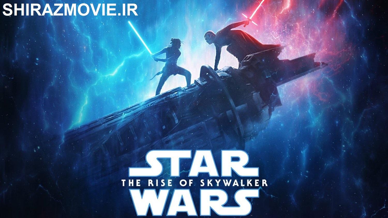 دانلود فیلم Star Wars The Rise of Skywalker 2019 جنگ ستارگان 9 خیزش اسکای واکر با زیرنویس فارسی