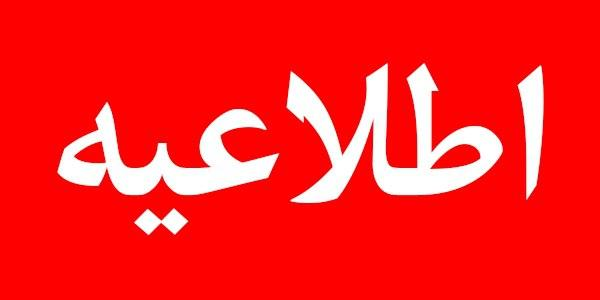 http://faridaniha.ir/post/3/اطلاعیه-بیمه-اتومبیل-بازنشستگان-تامین-اجتماعی.html