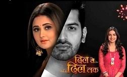 دانلود سریال هندی از دل تا دل قسمت 140
