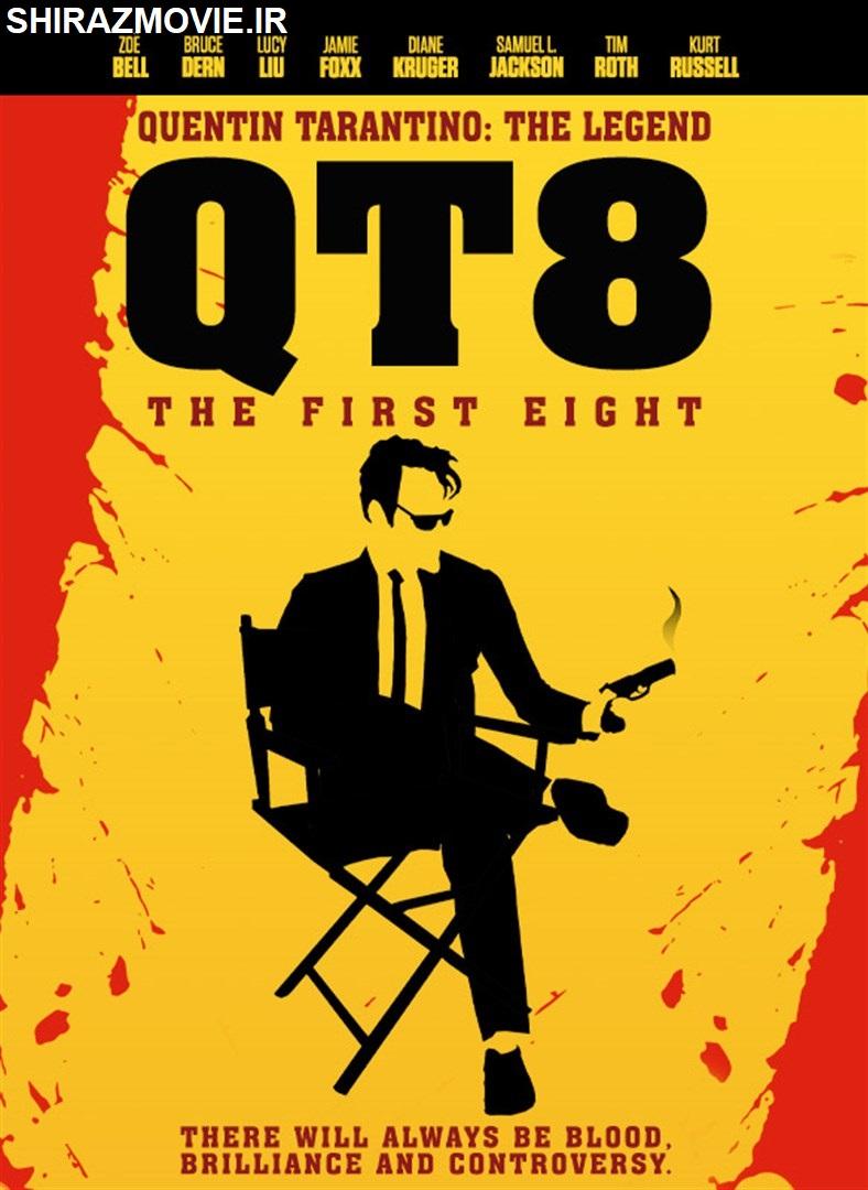 دانلود فیلم 21 Years Quentin Tarantino 2019 21 سال با کوئنتین تارانتینو با زیرنویس فارسی