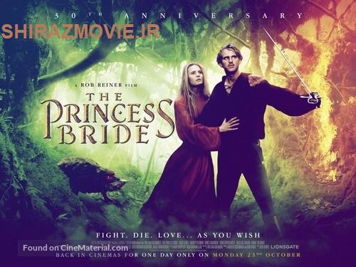 دانلود فیلم The Princess Bride 1987 عروس شاهزاده با دوبله فارسی