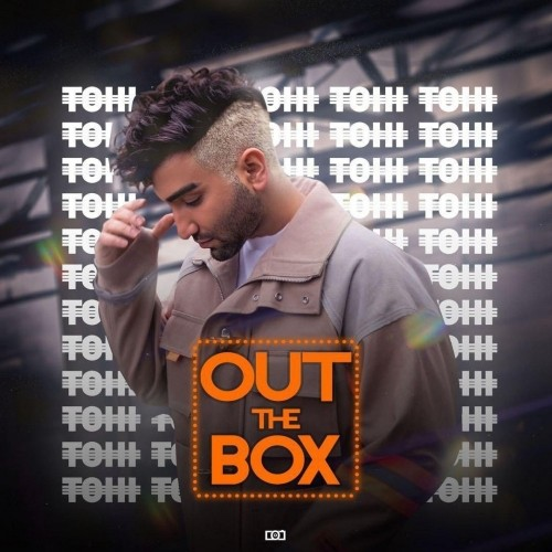 حسین تهی - out the box