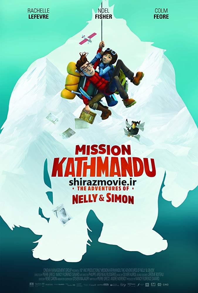 دانلود انیمیشن ماموریت کاتماندو ماجراهای نلی و سایمون با دوبله فارسی