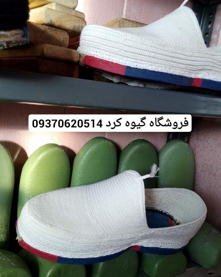 فروش اینترنتی کفش کلاش کردستان . فروشگاه گیوه کرد در مریوان
