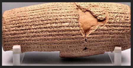 قدیمی ترین رکورد گنیس اولین منشور حقوق بشر