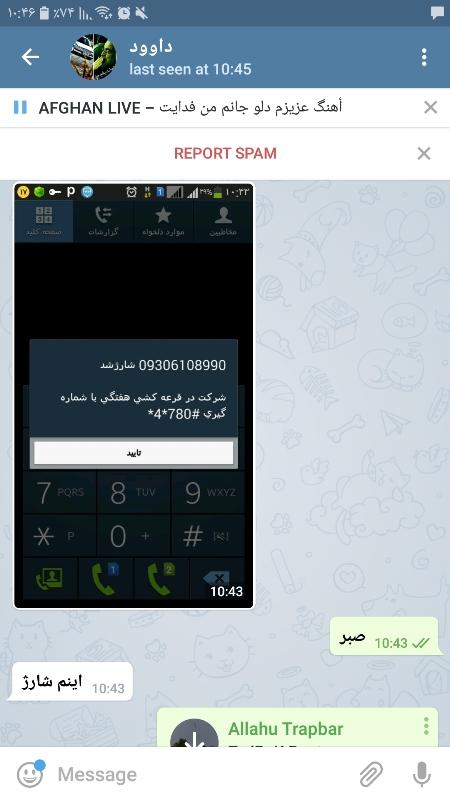 http://rozup.ir/view/3070096/Screenshot%20(3).jpg