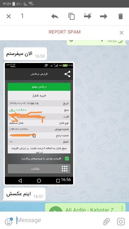 http://rozup.ir/view/3070101/Screenshot%20(8).jpg