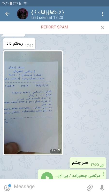 http://rozup.ir/view/3070102/Screenshot%20(9).jpg
