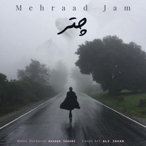 مهراد جم - چتر