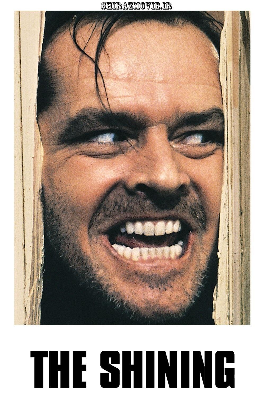 دانلود فیلم 1980 The Shining درخشش با دوبله فارسی