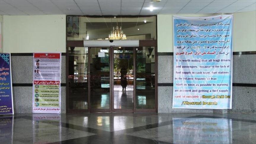 بستری کردن یک بیمار مشکوک مبتلا به ویروس کرونا در ایران