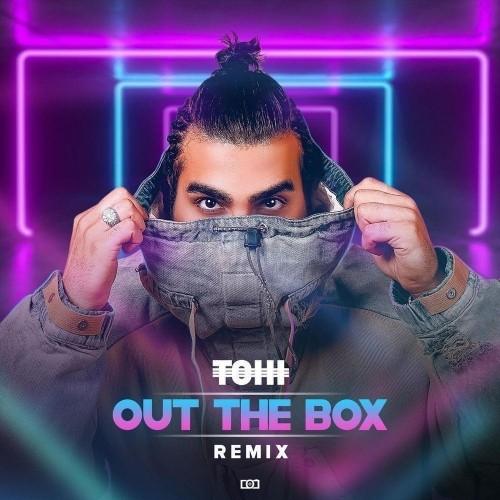 تهی-(out the box(remix