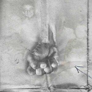 علی سورنا-نفیر