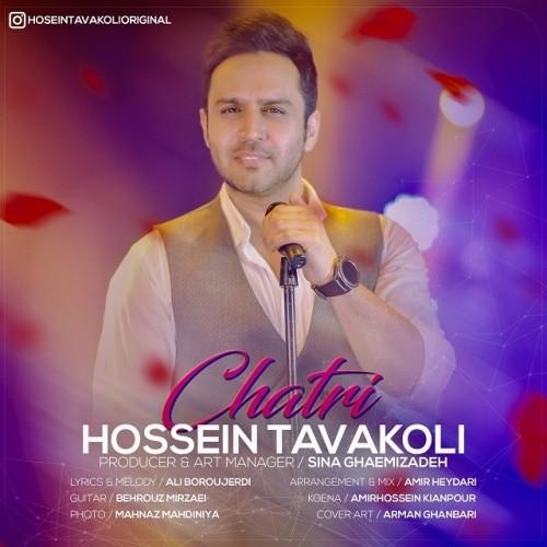 حسین توکلی_چتری