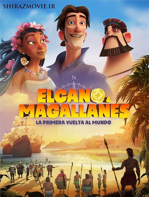 دانلود انیمیشن الکانو و ماژلان Elcano & Magellan 2019
