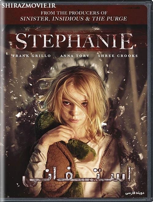 دانلود فیلم استفانی با دوبله فارسی Stephanie 2017