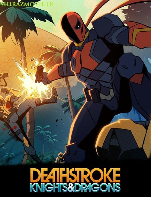 دانلود فصل اول انیمیشن Deathstroke: Knights and Dragons 2020