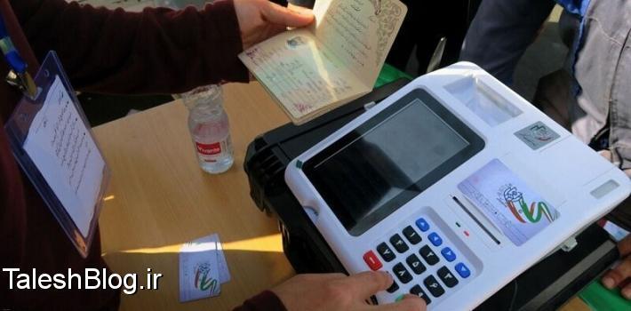 حدود 2 میلیون نفر در گیلان واجد شرایط رای هستند