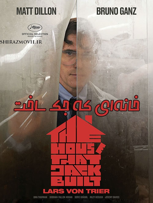 دانلود فیلم خانه ای که جک ساخت دوبله فارسی۲۰۱۸